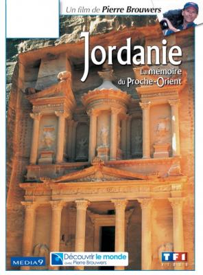 Jordanie, la mémoire du Proche Orient